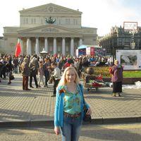 Анна Степанова's Photo
