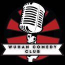 Bilder von Wuhan Comedy Club