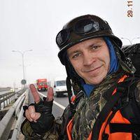 Viktor VOROBCHUK's Photo