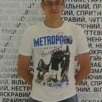 Dmitriy Vakulenko's Photo
