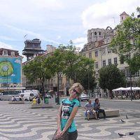 Maja Vidic's Photo