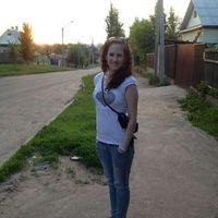 Kristina Gromova's Photo