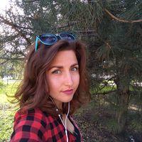 Veronika Samsonova's Photo