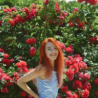 Александра Сон's Photo