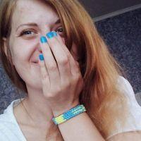 Alena Khurtovskaya's Photo