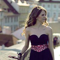 Martina Dušková's Photo