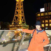 Co.JPN's Photo