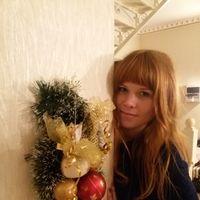 Irina Zenchenko's Photo