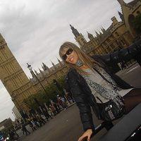 Ana Veronica Antonio's Photo