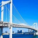 Cross the Rainbow Bridge and have a nice view's picture
