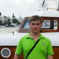 Иван Рябоконь's Photo