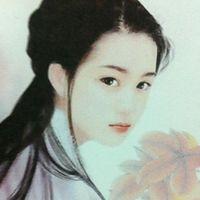 Kara Hwang's Photo