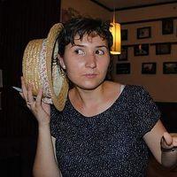 andreea Ivanciof's Photo