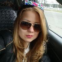 Nilufar Sultanbaeva's Photo