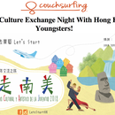 фотография Culture Exchange Night with Hong Kong youngsters!