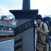 Yuriko Nakamatsu's Photo