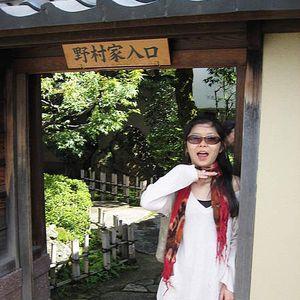 Ryoko Nakamura's Photo