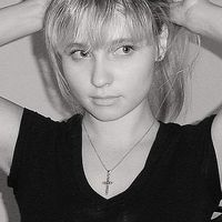 Ilana M's Photo