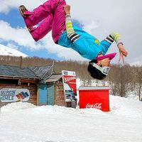 Perry Moon's Photo