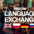 фотография Free Language Exchange