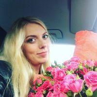 Kristina Izergina's Photo