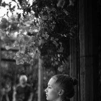 Fotos von Kate Varfolomeyeva