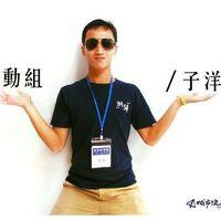 子洋 陳's Photo