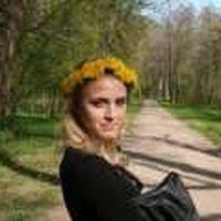 Nina Ganicheva's Photo