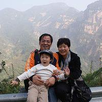 Wen Qing's Photo