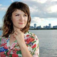 Алинка Глушакова's Photo
