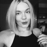Viktoria Osetrova's Photo