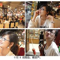 hebe Wu's Photo