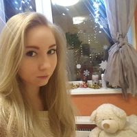 Екатерина Эстрина's Photo