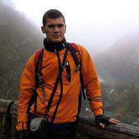 Alexander Smerdov's Photo