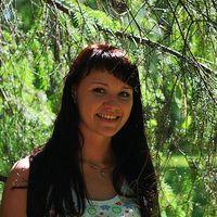 Natalie Vaider's Photo