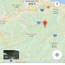 Foto de Trip To Jiufen, Shifen, Yehliu and More