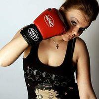 Katerina Blatova's Photo