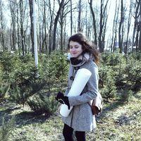 Vera Harhasova's Photo