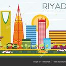 Riyadh CS Chat Group's picture
