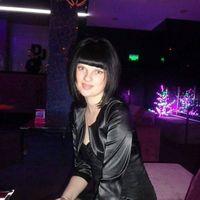 Svetlana Epifanova's Photo
