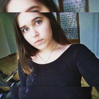 Анастасия Первухина's Photo