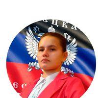 Ulia Makareykina's Photo