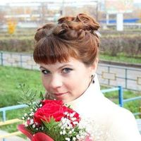 Veronika Rybakova's Photo