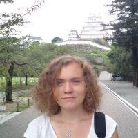 Vika Bulyha's Photo
