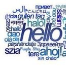 InterLingo - International Language Exchange's picture