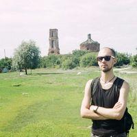 Wladimir Awdujewski's Photo
