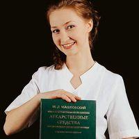 Eugenia Gushchina's Photo