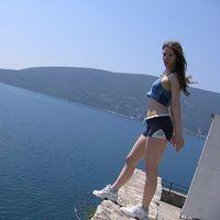 Mila Djukanovic's Photo
