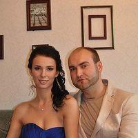 Oleg and Alevtina Andron's Photo