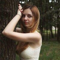 Iana Savchuk's Photo